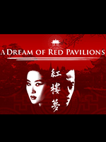 A Dream of Red Pavilions
